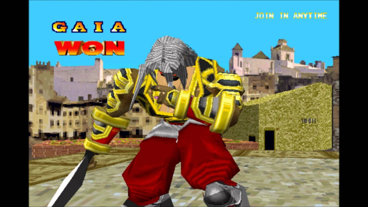 battle arena toshinden 2 moves