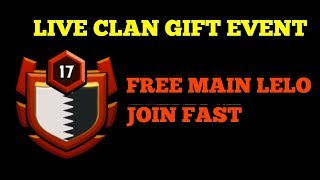 LEVEL 4 CLAN GIVEAWAY || JOIN NOW || ABHI AOO ||
