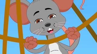 शेर और चूहा , Hindi Kahaniya , Lion And The Mouse In Hindi , Kahani , Hindi Fairy Tales