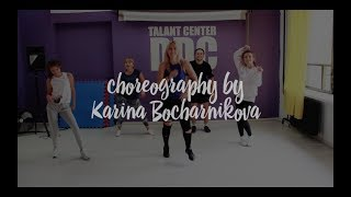 DNCE Feat Nicki Minaj Kissing Strangers Choreography By Karina Bocharnikova Talent Center DDC