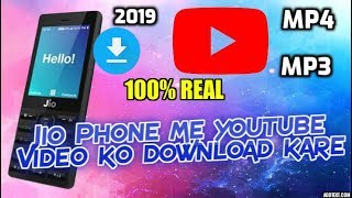 jio-phone-me-youtube---kaise-download-kare