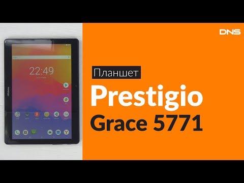 Распаковка планшета Prestigio Grace 5771 / Unboxing Prestigio Grace 5771