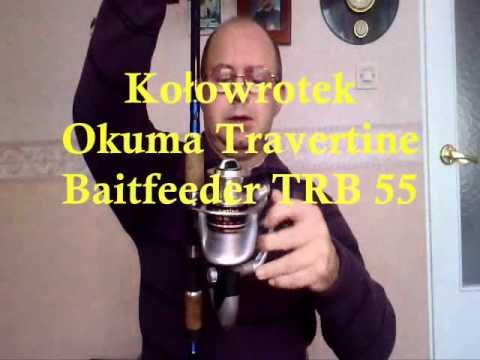 Koowrotek Okuma Travertine Baitfeeder TRB 55
