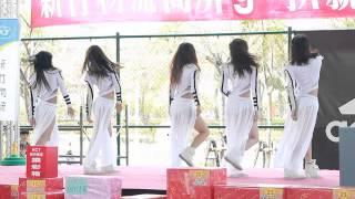 2014 4/19 Miss Mafia喵、卡、美、牙、修 女總統舞Remix版