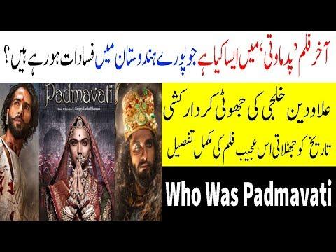Padmavati Full Movie Conflict Story