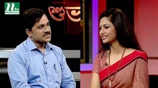 Shuvo Shondha | Jahid Ripon| Nuzhat Sowm | EP 4959 |  NTV