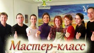 Yoga-Life / Кулинарный мастер-класс от 28 марта. Готовим постные блюда.