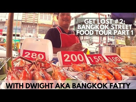 GetLost Vlog #2: Street Food Tour in Bangkok's Pradipat Road Pt. 1