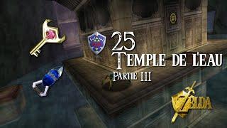 The Legend of Zelda - Ocarina of Time - Ep 25 - Temple de l'Eau - Partie 3