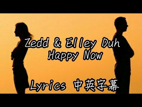 8D Zedd & Elley Duh - Happy Now (Lyrics) 開心了嗎 中英字幕