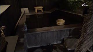 1박에 70만원하는 개인 온천 료칸, 후쿠오카 유후인 …