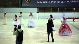 Свадьба на льду в суровом Хабаровске.,,Танец жениха и невесты,,