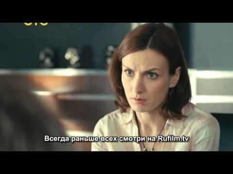 Сериал Кости 1 сезон 9 серия (Российская версия)