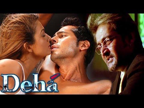 Deha (2007) Full Hindi Movie | Mahesh Manjrekar, Amrita Arora, Jaya Prada