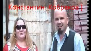 Кобраков ответил что есть позитив и негатив, а также кому помогли отсудить 2 миллиона