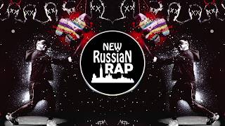 Asylllum - S`weedom | Премьера трека!!!