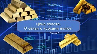 видео Курс золота в Сбербанке России на сегодня: цена за грамм