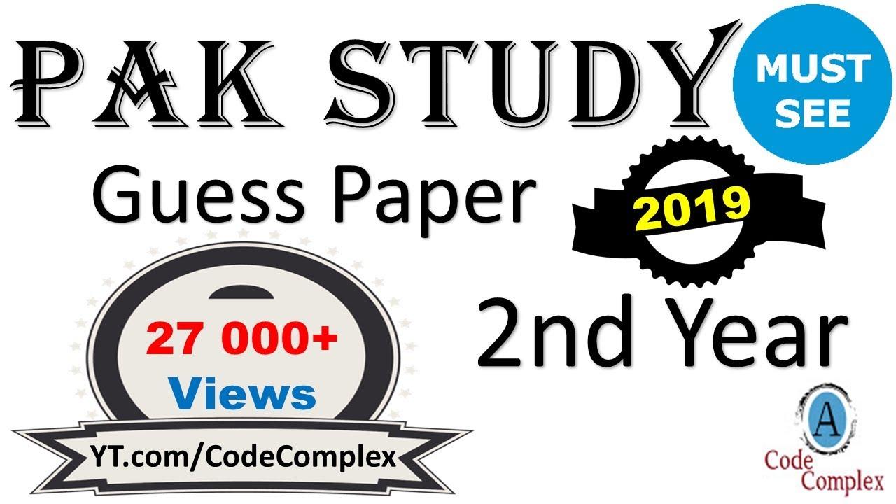Pak Study - Pak Study paper 2019 (2nd Year) - Pak Study Guess paper [pak  study mcqs]