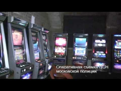 закрытие нелегального казино