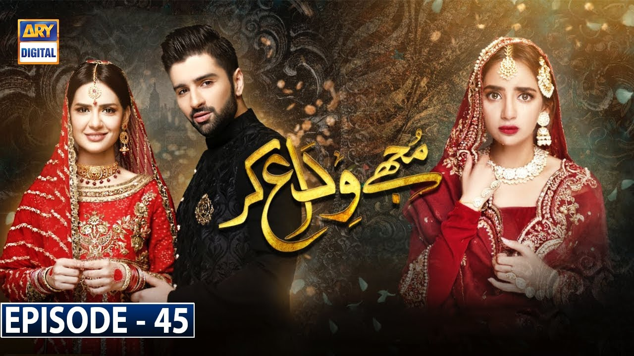 Download Mujhay Vida Kar Episode 45 [Subtitle Eng] | 28th July 2021 | ARY Digital Drama