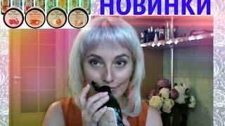 БЮДЖЕТНЫЕ ПОКУПКИ/ Русское поле/ Для волос от Кати bysinka2032