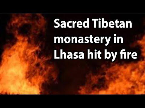 Sacred Tibetan monastery in Lhasa hit by fire || World News Radio