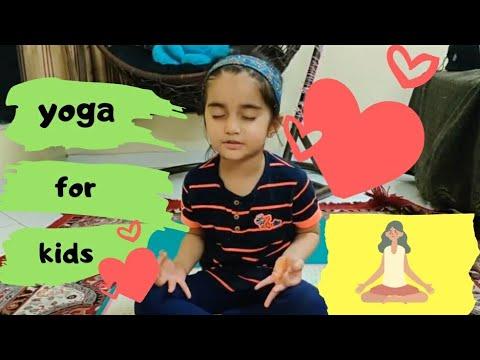 kuku's yoga moves yoga for kids yoga for beginners