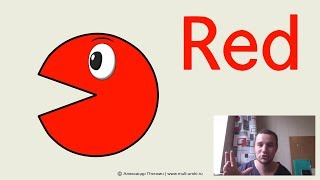 Развивающий мультик для детей - Учим цвета на английском / Learn Colors with Pac-man