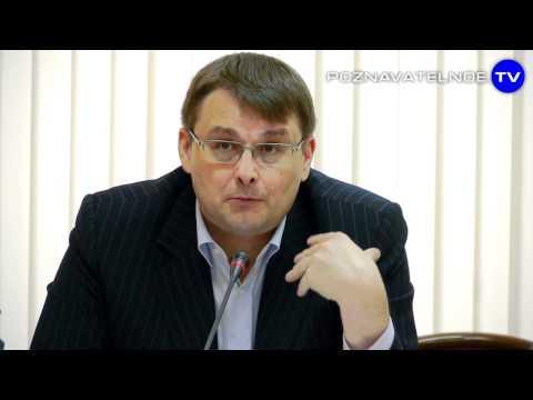 Евгений Федоров о суверенитете