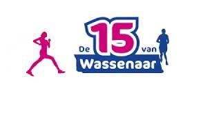 Route van De Duinrell 15 van Wassenaar in timelapse