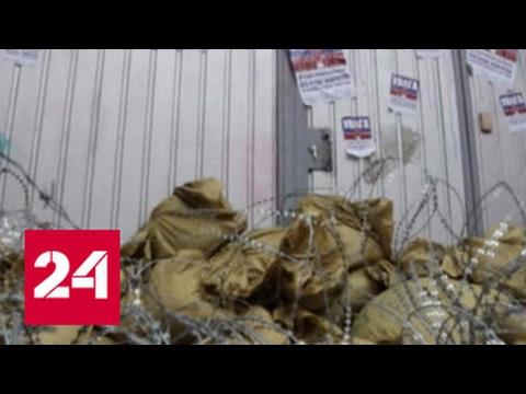 Атака на российские банки: санкции Киева ударят по экономике Украины