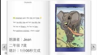 Brainmaps學員分享 - 勤勤上課成果(RA_Elephants)