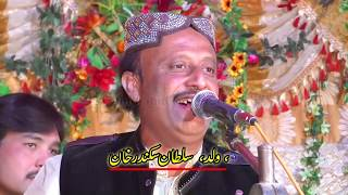 New 2018 Song Dil Dukhenda Aye By Gul Tari Khelvi New Song 2018 Saraiki  Punjabi