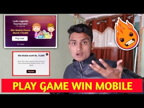 Play Game win mobile phone - paytm first game - Best online earning game - likely aman - 동영상