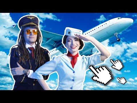 BOL SOM PILOT ?! #SpaceAirlines