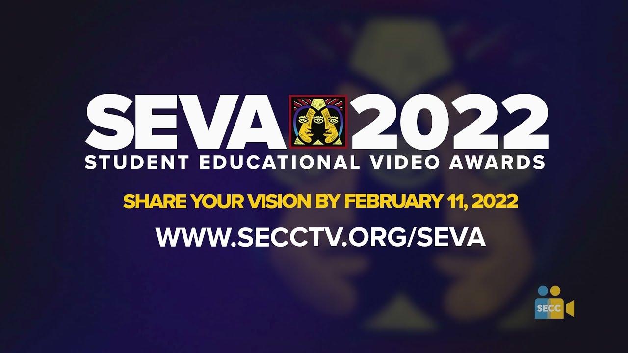 SEVA 2022: Call for Entries Promo