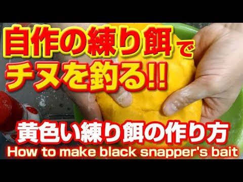 kumamoto black personals Find free sex in kumamoto ken  white, black, latino, interracial singles or couples for sex, adult friend finder is the sex dating site for you.