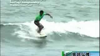 静波のサーフィン大会