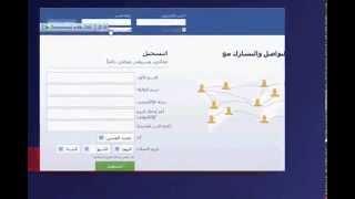 طريقة استرجاع الفيسبوك المسروق عن طريق الايميل.