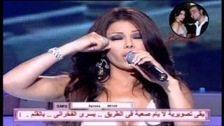 Bent el Wady Haifa Wehbe in Al Wady HD-بنت الوادي هيفاء وهبي الوادي HD