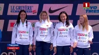 Белорусская марафонская сборная на чемпионате Европы в Берлине