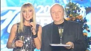 Кристина Орбакайте - Спичка (Песня Года 2007)