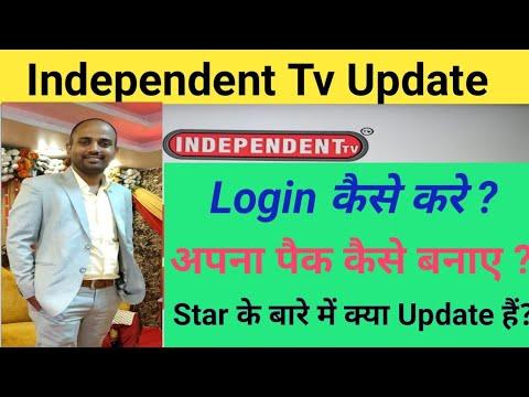 #Independenttvlogin #taknikisaar #dthnews how to login Independent Tv ? How to choose pack ?