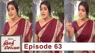 Thirumathi Selvam Episode 63, 16/01/2019 #VikatanPrimeTime