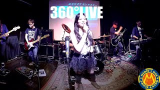 《海馬體中的特殊頻率》 2015.07.04 J-Rock & ACG Band live show @ Tai...