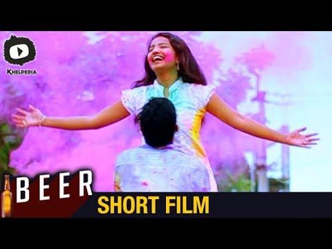 Beer Latest Telugu Short Film | Latest 2018 Telugu Short Films | #Beer | Khelpedia