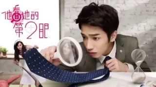 Video When I see you again  [Taiwanese] MV ♥ Bang Bang ♥ download MP3, 3GP, MP4, WEBM, AVI, FLV Juni 2018