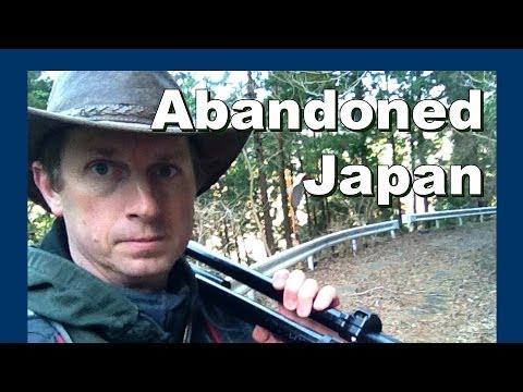 Japan mountain village dump 日本山村ダンプ - Abandoned Japan 日本の廃墟