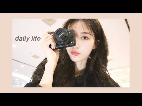 데일리 라이프#8 세번째 카메라 My Daily Life#8