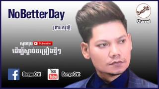 No Better Day - Preab Sovath Old Song
